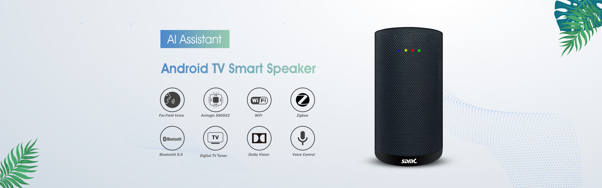 android tv box, wifi mesh router, smart speaker,Shenzhen SDMC Technology Co.,Ltd